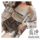 EASON SHOP(GU6175)英文字母細肩帶針織吊帶背心女短款彈力貼身內搭衫無袖女上衣服素色韓版