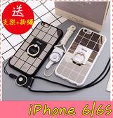 【萌萌噠】iPhone 6/6S (4.7吋) 鏡面英文格子保護殼 防摔指環支架 全包矽膠軟殼 手機殼 手機套 掛繩