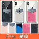 蘋果 iphone13 pro 11 pro max i12 mini XS MAX IX i7 plus i8+ XR 蛇紋口袋 透明軟殼 手機殼 插卡殼
