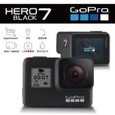 【領卷現折】GOPRO HERO7 Black 極限運動攝影機 4K60 / 1080P240 防水10公尺 CHDHX-701 公司貨