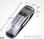 中諾A061電話機座機時尚創意壁掛式家用有線掛牆小分機迷你電話機  茱莉亞嚴選