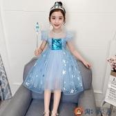 女童連身裙夏款公主兒童蓬蓬紗裙愛沙洋氣夏裝【淘夢屋】