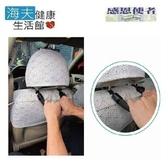 【海夫健康生活館】汽車座椅扶手 方便上下車 可吊掛物品 (雙包裝)