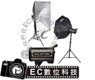 【EC數位】棚燈雙燈套裝 PHTE GODOX QT400 高速回電棚燈 八角無影罩 燈架 PHT-E 商攝 婚攝