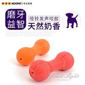 小型犬幼犬玩具寵物用品 果果輕時尚