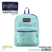 JANSPORT後背包包大容量JS-43502-0NT馬卡龍