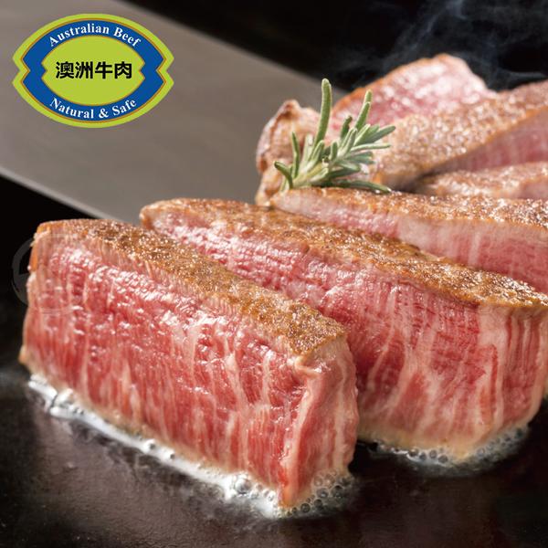 【599免運】澳洲日本種M9+極厚切和牛牛排1片組(300公克/1片)