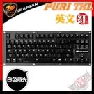 [ PCPARTY ] 美洲獅 COUGAR PURI TKL 德國Cherry MX 軸 80% 機械式鍵盤