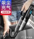 車載吸塵器車載吸塵器充氣泵汽車用強力專用車內家兩用多功能四合一大功率 麥吉良品