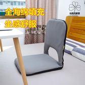 單人沙發  床上懶人沙發宿舍小靠背無腿單人電腦寢室大學生臥室榻榻米折疊椅 俏女孩