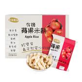 米米基地 有機蘋果米餅 10gx4包/盒 大樹