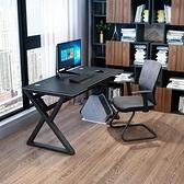 電腦台式桌家用簡易臥室小型電競桌簡約現代辦公桌學生寫字台書桌 青木鋪子「快速出貨」