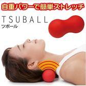 日本 【alphax】 舒壓花生球 ★肩頸痠痛消除痛點  (2入$470)