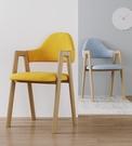 餐桌椅子現代簡約學生書桌臥室化妝電腦凳子靠背布藝家用北歐餐椅 LX 童趣屋 618狂歡