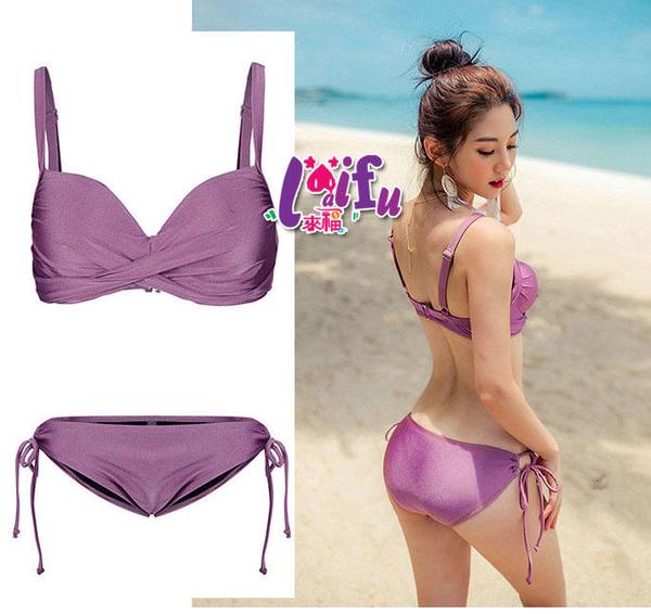 依芝鎂-C950泳衣紫紅二件式游泳衣泳裝比基尼正品,售價750元