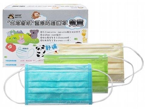 台灣優紙 兒童平面醫療口罩(50枚) 蜜粉黃/極光綠/湖水藍 MD雙鋼印 款式可選 隨機出貨