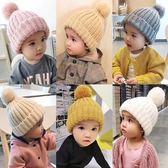 女童帽子 針織帽 新款嬰兒男女寶寶球球秋冬加厚保暖可愛糖果純色帽子毛線帽【多多鞋包店】yp40