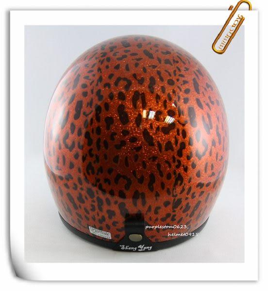 林森●金蔥復古帽,半罩,3/4帽,812,礦石豹紋,橘~