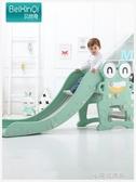 滑滑梯加長加厚爬梯寶寶多功能幼兒園玩具YXS 新年禮物
