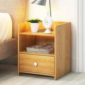 床頭櫃帶鎖簡易儲物櫃【時尚家居館】