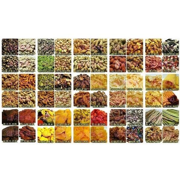 健康日誌脆餅-什錦洋芋 192g【4711402828258】(馬來西亞零食)