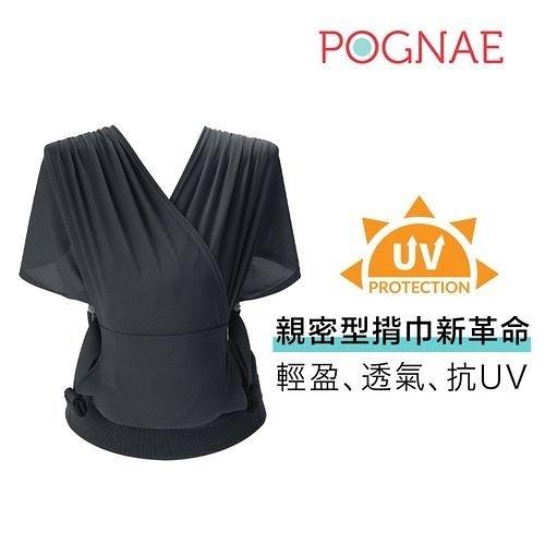 Pognae Step One Air 抗UV 包覆式新生兒揹巾-隕石黑(一件式揹巾)[衛立兒生活館]