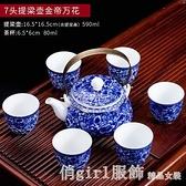 茶具 ronkin日式喝茶茶具套裝家用簡約茶壺陶瓷功夫茶杯整套白瓷泡茶器 開春特惠