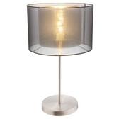 史塔克裝飾型桌燈