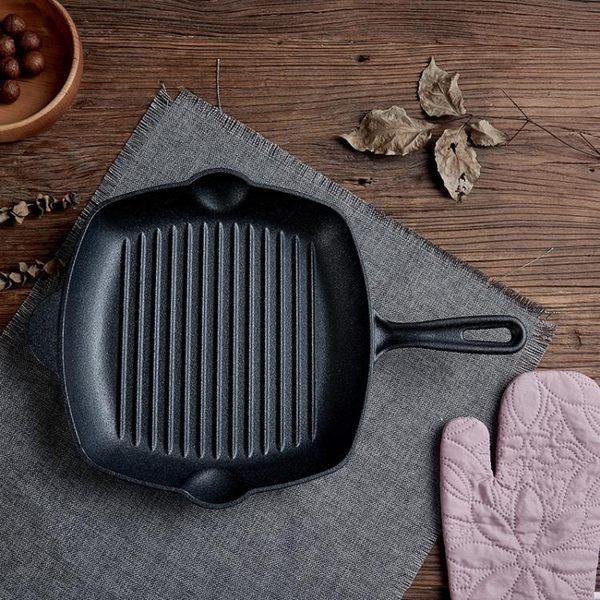 鑄鐵牛排煎鍋不黏平底鍋煎牛扒鍋生鐵鍋電磁爐通用XQB