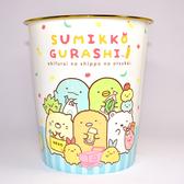 角落小夥伴 置物桶 垃圾桶 日本正版品 san-x