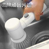 新北現貨 電動清潔刷 廚房用洗碗自動洗鍋器刷子刷鍋清潔便捷不傷鍋海綿刷