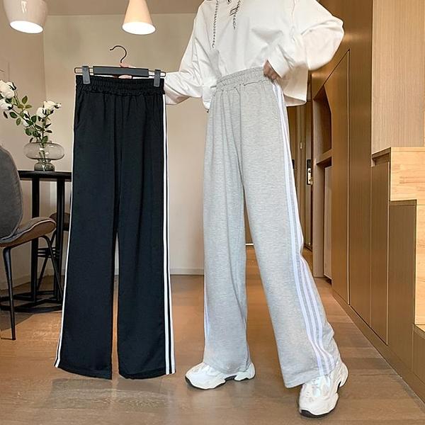 寬褲 2021新款春夏韓版休閒闊腿褲女學生大碼mm寬鬆顯瘦運動褲子ins潮 伊蘿