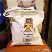 童年游戲機回憶男女式學生文藝休閒環保拉鍊購物袋單肩帆布包袋 深藏blue