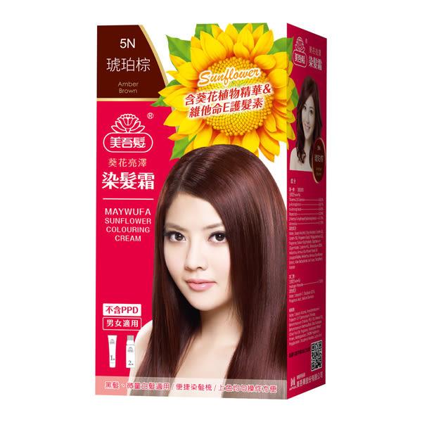 美吾髮葵花染髮霜-5N琥珀棕【康是美】