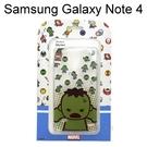 復仇者聯盟Q版透明軟殼 [綠巨人] Samsung Galaxy Note 4 N910U【正版授權】