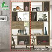 【水晶晶家具/傢俱首選】JF0700-1希爾頓2.6×6.5尺防蛀木心板開放二抽書櫃(單只)