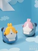 兔兔兒童坐便器女孩小男孩寶寶馬桶嬰兒便盆尿盆小孩廁 優尚良品YJT