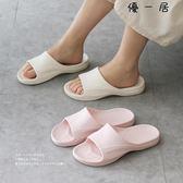 女浴室拖鞋居家家用室內外軟底防滑