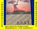 二手書博民逛書店花木盆景(1986年合訂罕見1至6期全)Y374934 出版1986