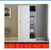 衣櫃推拉門簡約現代經濟型組裝板式2門外套外套櫃實木質臥室兒童衣櫥 新年免運特惠