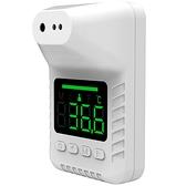 【免運+3期零利率】全新 K3X 非接觸式壁掛自動測溫機 紅外線測溫 高溫預警 精準探頭 精準探頭