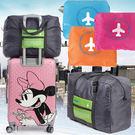 行李箱收納袋 旅行包 摺疊包 登機 輕便可折 防水行李桿袋 大容量 手提袋 ☆米荻創意精品館