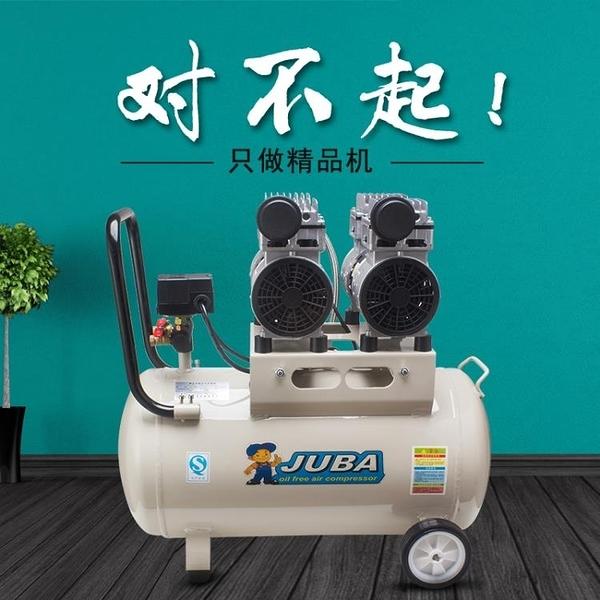 空壓機颶霸空壓機氣泵小型220V木工高壓家用無油靜音裝修噴漆空氣壓縮機    汪喵百貨