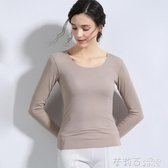 薄款打底衫女 一片式無痕長袖T恤 莫代爾圓領上衣 春秋外穿內搭 茱莉亞