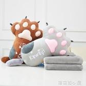 可愛貓爪抱枕被子兩用靠墊汽車辦公室空調被午睡枕頭午休毯子腰靠 ATF 蘑菇街小屋