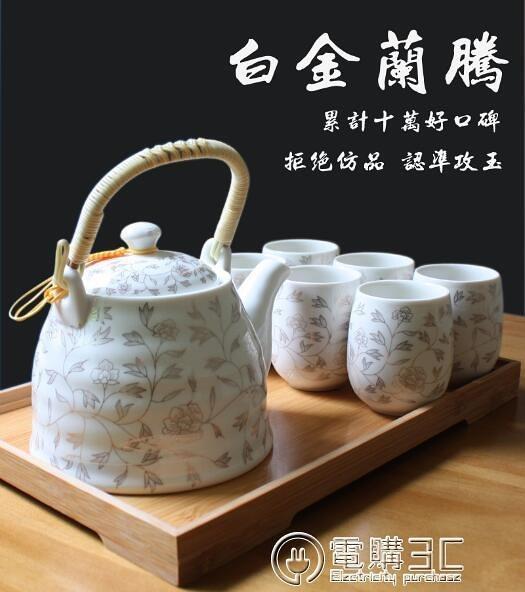 送竹托景德鎮陶瓷茶具套裝家用整套功夫現代簡約茶壺茶杯子6只裝 聖誕節免運