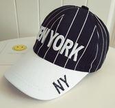 秋季男孩帽子純棉帽字母刺繡棒球帽