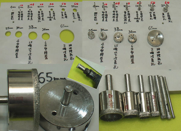 鑽孔 鑽洞 DIY-鑽石粉 鑽頭 6mm*1支 優惠價--鑽石鑽尾 鑽玻璃,瓷磚,大理石 石英磚 修繕吊掛