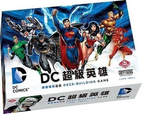 『高雄龐奇桌遊』 DC 超級英雄 DC Comics Deck-Buliding Game 繁體中文版 ★正版桌上遊戲專賣店★