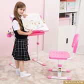 【韓式情人】WSH日式快樂兒童升降學習桌椅(ESP201版全動可調)